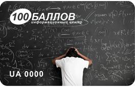 Заказать дипломную работу в Киеве Харькове Заказать диплом Проверь свою скидку